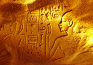 Egitto__4x3_Intestazione
